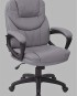 Grey Faux Leather Manager's Chair with Padded Arms